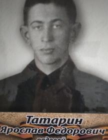Татарин Ярослав Федорович