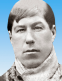 Романов Алексей Иванович