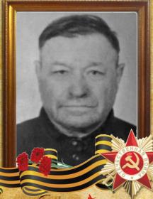 Стратулат Александр Емельянович