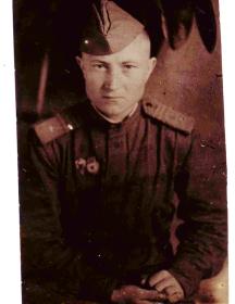 Назин Василий Иванович