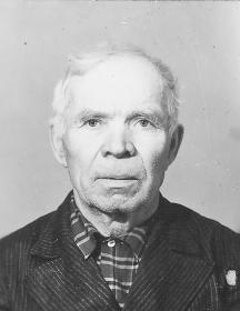 Щербинин Алексей Евдокимович