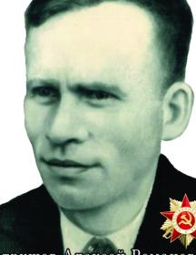 Петрушов Алексей Романович