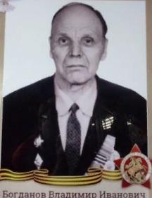 Богданов Владимир Иванович