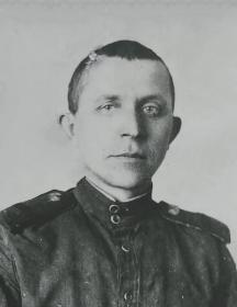 Щербаков Григорий Павлович