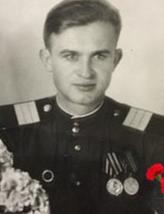 Старых Василий Иванович