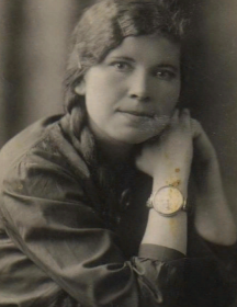 Башкирова Елена Трофимовна