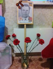 Ястребков Иван Васильевич