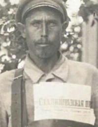 Усачев Куприян Иванович