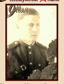 Цыганков Михаил Кузьмич