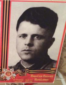 Новоселов Николай Михайлович