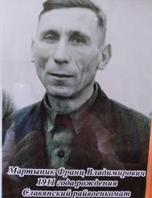 Мартинек Франц Войтехович