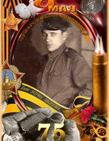 Чуфаров Федор Николаевич