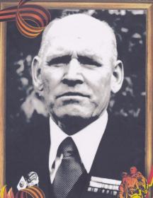 Стародубцев Василий Александрович