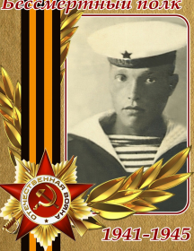Нефедов Виктор Яковлевич