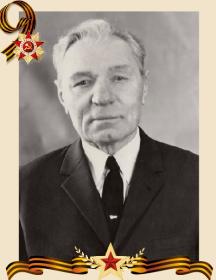 Харламов Леонид Васильевич