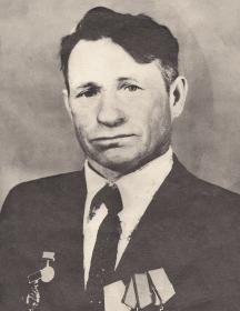 Лапин Иван Игнатьевич
