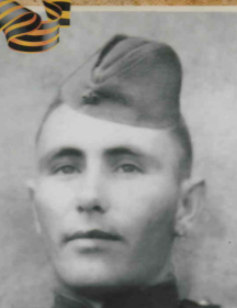 Щербаев Василий Петрович