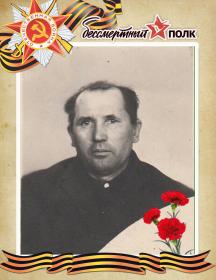 Патерикин Григорий Афанасьевич