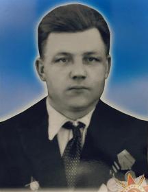 Сергеев Иван Леонтьевич