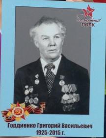 Гордиенко Григорий Васильевич