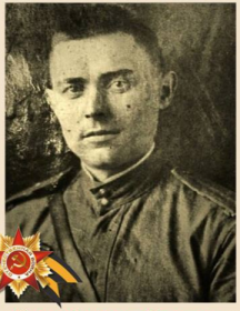 Хромов Александр Семенович
