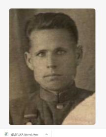 Биличук Николай Николаевич