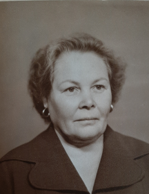 Ильина Анна Тимофеевна
