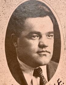 Ерошенков Иван Евстигнеевич