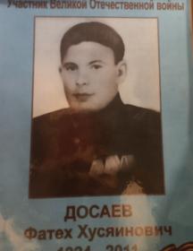 Досаев Фатех Хусяинович