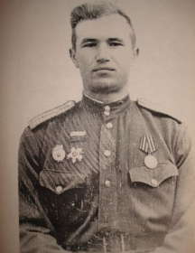 Мартыненко Михаил Ефимович