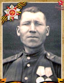 Фролов Алексей Иванович