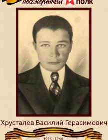 Хрусталев Василий Герасимович