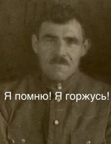 Таньков Григорий Иванович