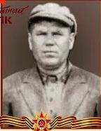 Брюшин Марко Аверьянович