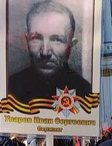 Уваров Иван Сергеевич