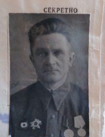 Созонов Михаил Николаевич