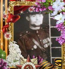 Ороновский Борис Федорович