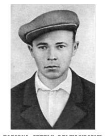 Головко Степан Владимирович