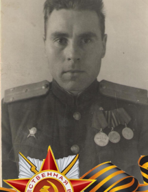 Муратов Андрей Иванович