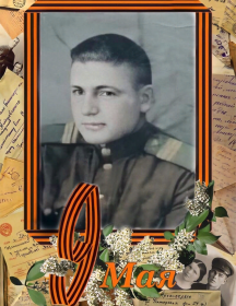 Гейман Николай Николаевич