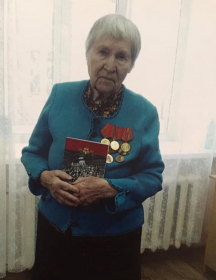 Шкандратова Зоя Сергеевна