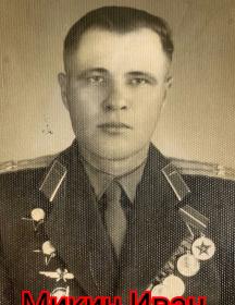 Микин Иван Ильич
