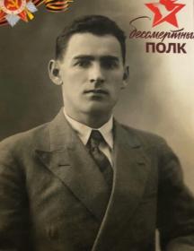 Богосов Иван Петрович