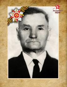 Киселёв Ефим Павлович