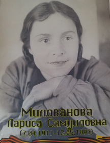 Копорова Лариса Самуиловна