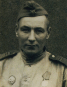 Бундиков Алексей Яковлевич