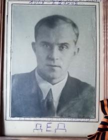 Никитин Николай Григорьевич