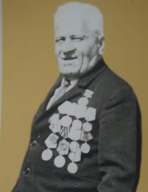 Бондаренко Георгий Степанович
