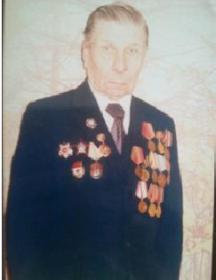 Фиалка Василий Парфенович