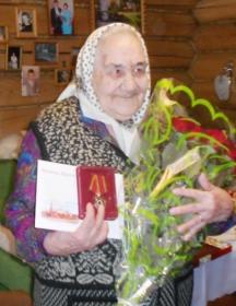 Райкина Клавдия Михайловна